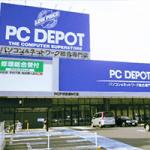"""PCデポ 高額サポート料、契約解除料など""""消費者納得しない""""改善策を発表"""