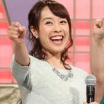 NHK片山千恵子アナが妊娠6カ月、先祖は福沢諭吉