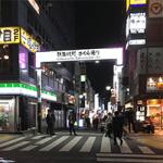 新宿区・歌舞伎町のガールズバーの支払いトラブルの警部の男性が不起訴。東京地検は理由を明らかにしていない。