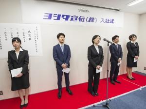 nyushashiki 03