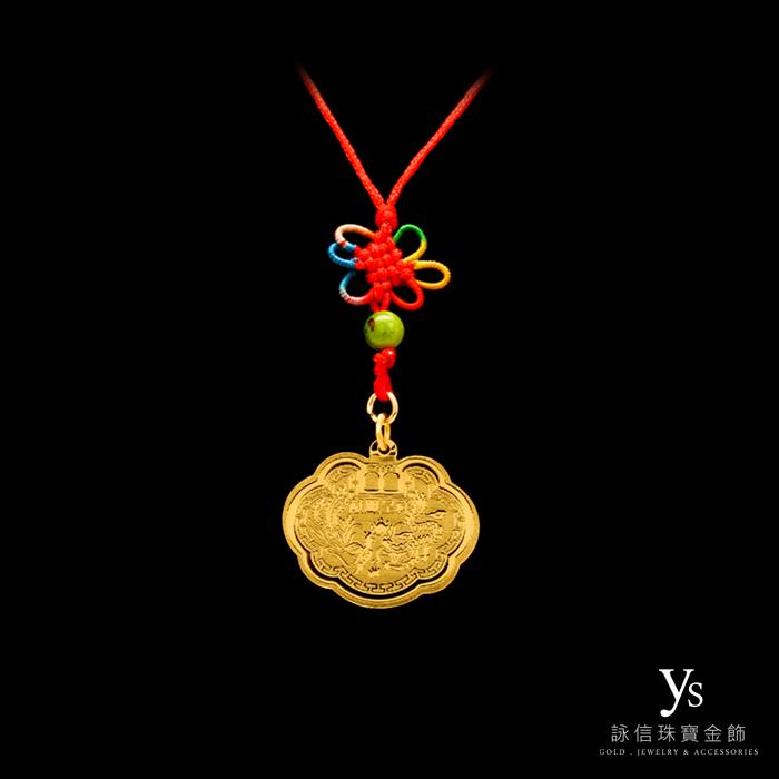 彌月金飾-金鎖片(平)   詠信珠寶銀樓