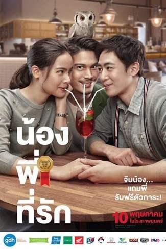 Nonton A Moment To Remember : nonton, moment, remember, Nonton, Drama, Drunken, Subtitle, Indonesia, Yslasopa