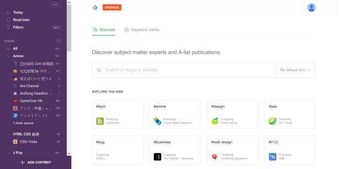 Feedly 界面