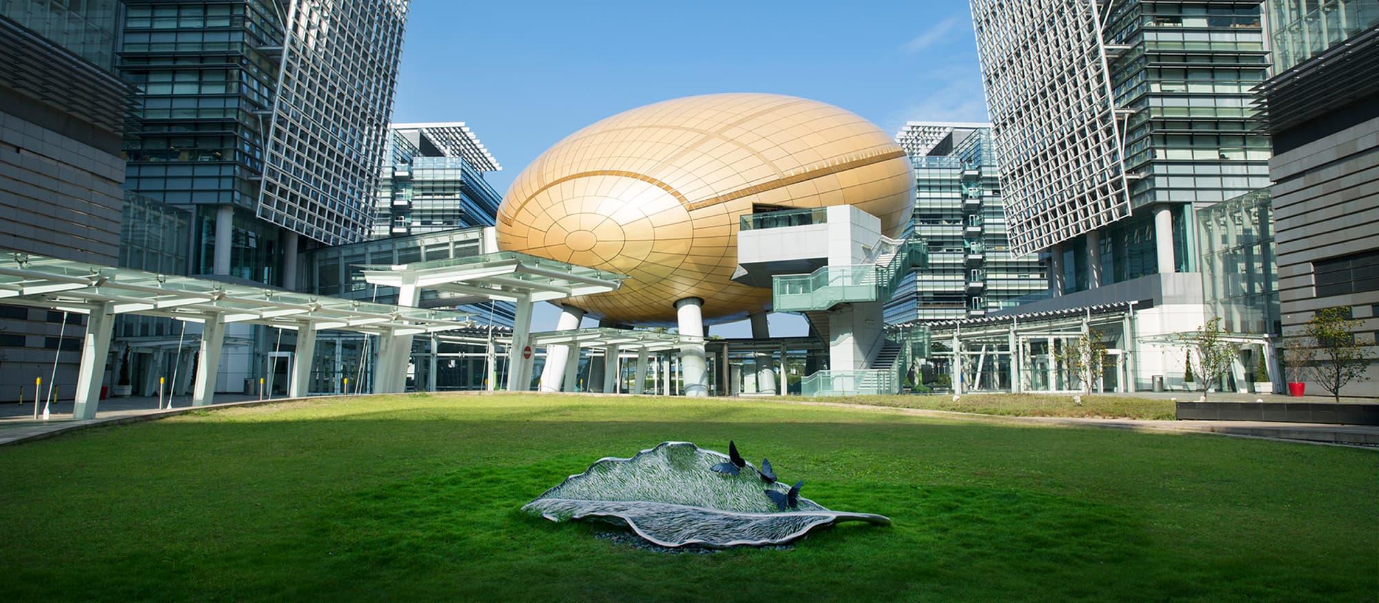 香港科技園