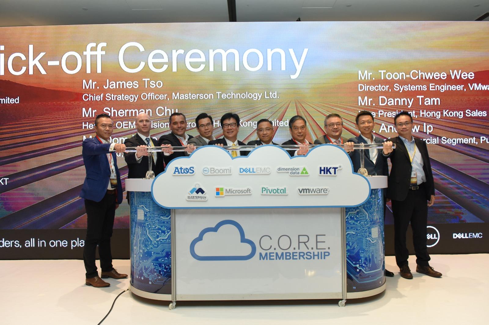 Dell EMC公佈全新端到端多雲生態系統「雲端開放資源生態系統」(Cloud Open Resources Ecosystem) (C.O.R.E.) ,冀與一眾合作夥伴推動本地各大小企業在多雲技術的發展。