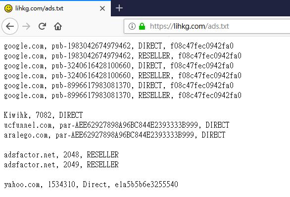 LIHKG 的 ads.txt