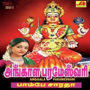 Angaala Parameswari Songs Free Download