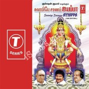 Ayyappa Songs Free Download