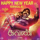 Kavan Songs Free Download