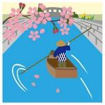 京都で十石船から桜を見る!ライトアップの時期は予約が人気