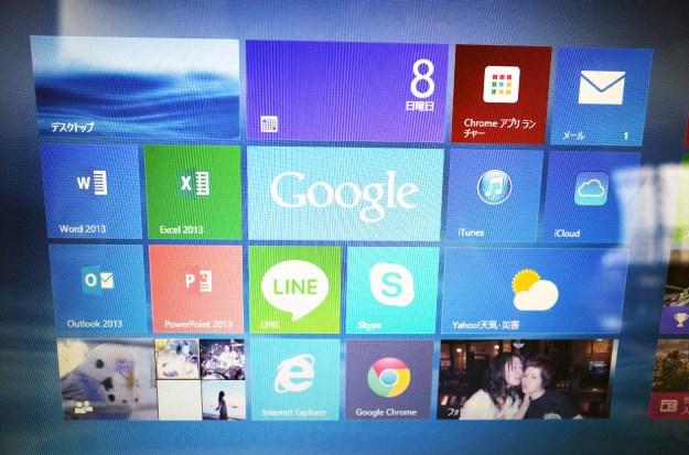 Windows8.1-2