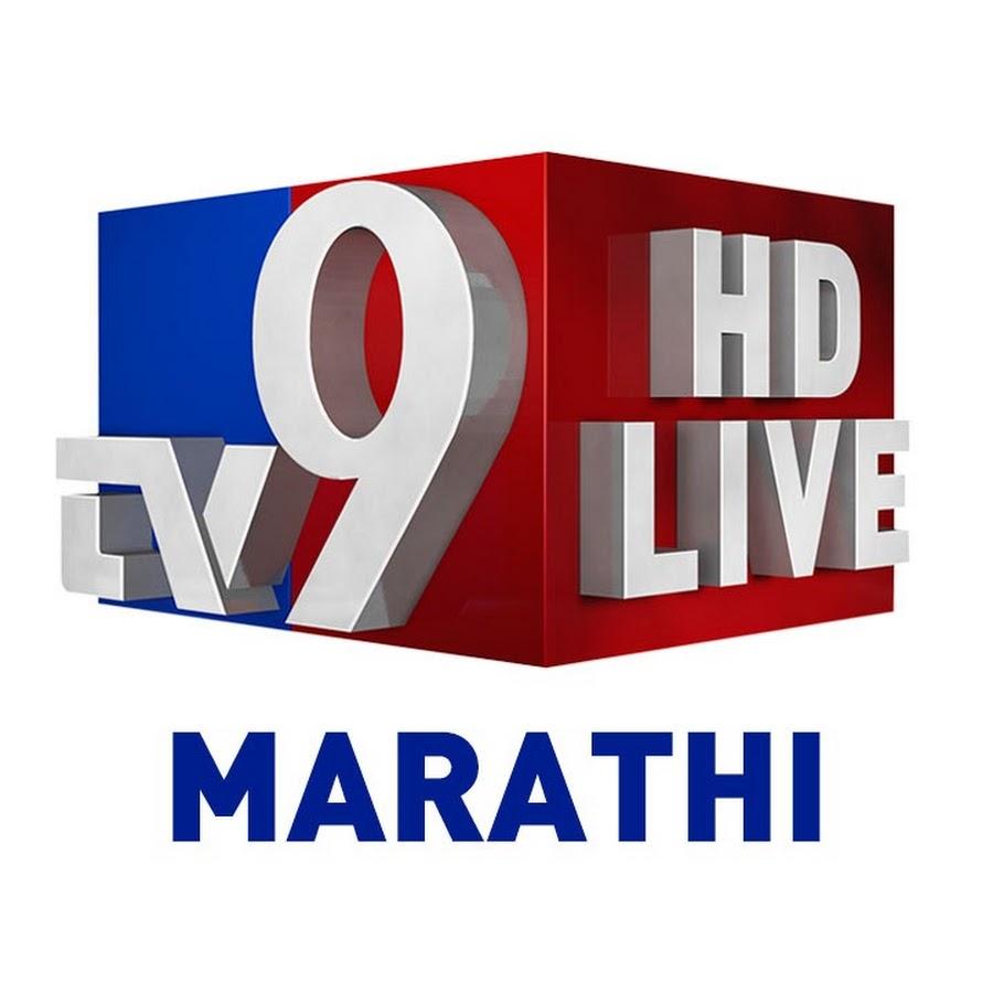 Abp News Maza Marathi Live Tv