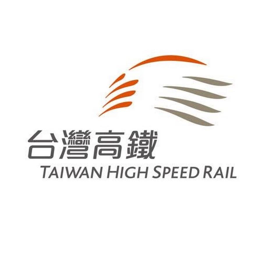 臺灣高鐵 Taiwan High Speed Rail - YouTube