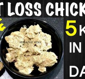 Weight Loss Chicken Recipe Lose 5 Kgs in 10 Days with Chicken Oil Free Healthy Chicken Recipes