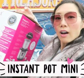 Instant Pot Mini Unboxing Amazon Treasure Truck Seattle