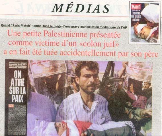 Paris Match's Palestinian lies