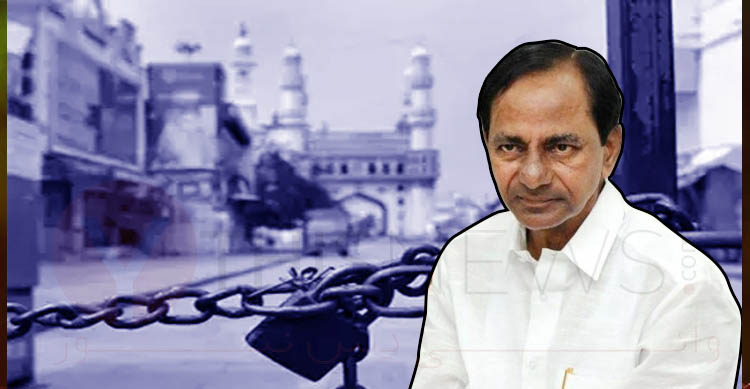 Another temporary lock down to be imposed in Telangana?