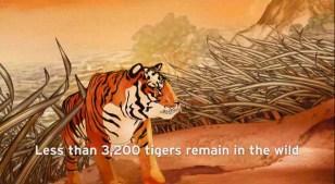 tigerscreenshots1