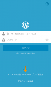 screenshotshare_20150319_093705