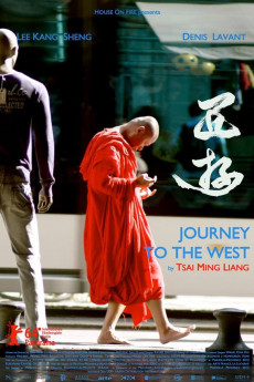 Journey to the West (2014)