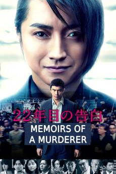 Memoirs of a Murderer (2017)
