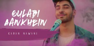 Gulabi Aankhen, Unplugged Cover , Karan Nawani , Mohammed Rafi