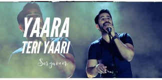 Friendship Day Song, friendship, song for friends, friend, yaara teri yaari, cover, suryaveer, kishore kumar, friends song, dost, dosto, bollywood music, bollywood songs, yaara teri yaari cover, yaara teri yaari unplugged, unplugged, new, latest, top, best, new, friends, 2018, bollywood, hindi, love, romance, romantic song, top bollywood song, new bollywood song, suryaveer, pehchan music
