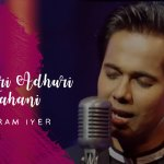 Hamari Adhuri Kahani , Arijit Singh , Unplugged Cover , Shriram Iyer