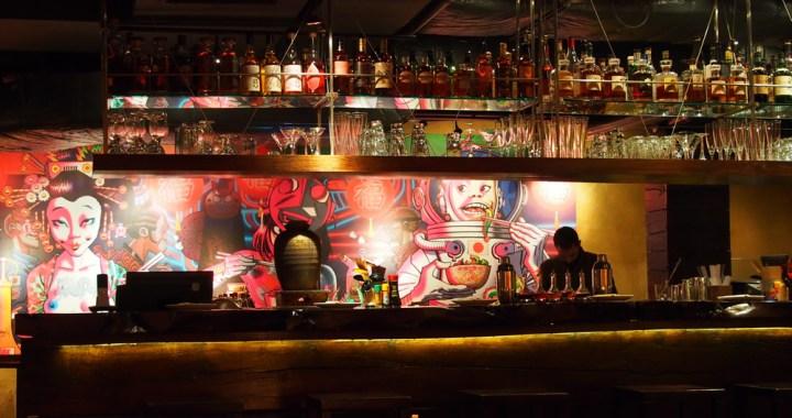 Shochu Kanteen bar | ytTastes | Yvanne Teo