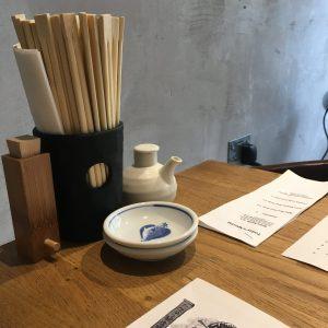 Tanakatsu - Interior | Yvanne Teo