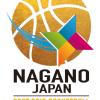 東アジア選手権のバスケ日本代表選手は?日程や結果やテレビ放送も!