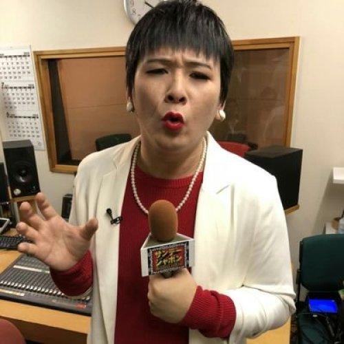 和田アキ子 モノマネ芸人