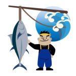 マグロの初競り豊洲2019!釣った人は誰?漁師の経歴をチェック!