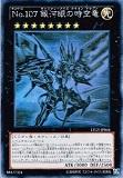 LTGY-044HG
