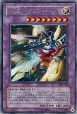 302-052 XYZ-ドラゴン・キャノン シク