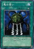 DL1-050