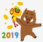 【今月の遊戯王新作情報(2019/1月発売)】ダーク・ネオストーム発売!《ゲームはキンハにバイオで大忙し》