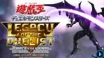 【Switch】DL専用「遊戯王」ゲーム最新作/評価・レビュー【レガシー・オブ・ザ・デュエリストLE】