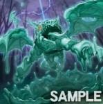 【ドロドロゴンの使い方・効果考察】シンクロから融合へ!素材代用・融合効果で出せるオススメモンスター大集合!