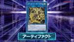 【LVP3速報】「アーティファクト」リンク《アーティファクト-ダグザ》収録決定!