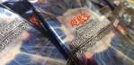 「リンク・ヴレインズ・パック3」4箱開封結果:シークレットの封入率辛い?【今回も偏り気味】