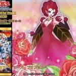 【ローズ・プリンセスと白薔薇の回廊は良い植物サポートだよね】先攻・後攻問わず機能する特殊召喚要員!サーチ効果に名称ターン1は無い!