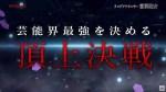 【遊戯王デュエルリンクス】世界王者コバヤシvs日本代表つんつんのデュエルが配信開始!【エキシビジョンマッチ】