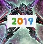 【2019年もお世話になりました】2020年も遊戯王の軌跡をヨロシクお願いします!【来年の抱負】