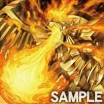 【ゴッド・ブレイズ・キャノン効果判明】ラーを極限まで強化する超必殺カード!
