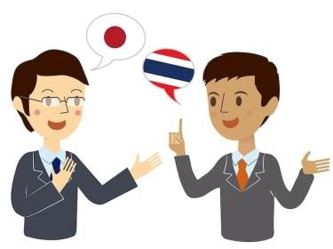タイ語の通訳