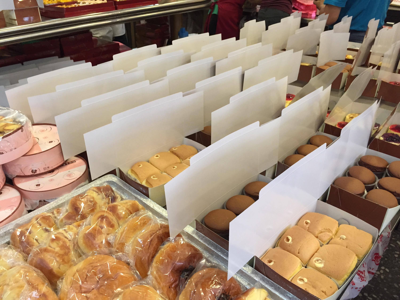 小潘蛋糕坊 – yu02260blog