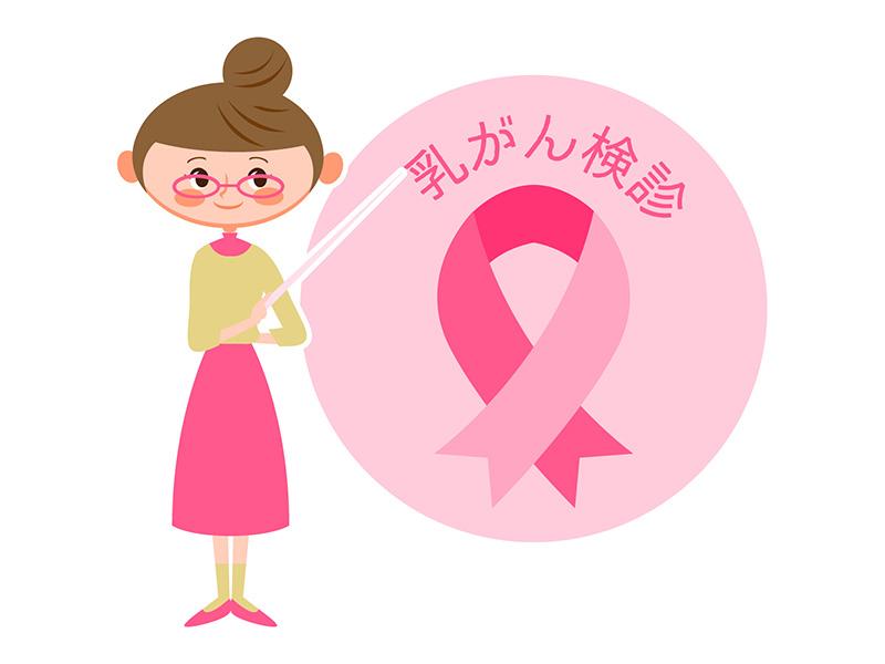 ピンクリボン 乳がん検診