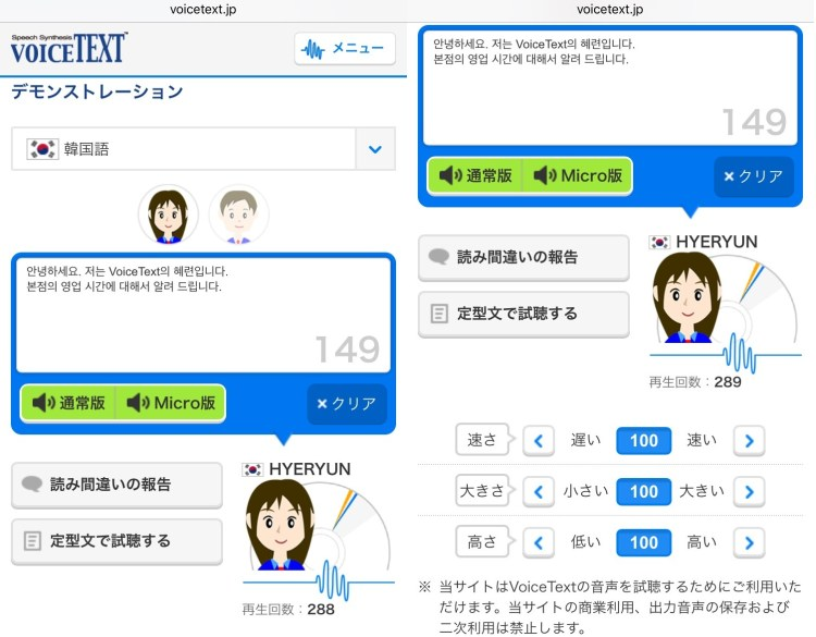 常用的韓語學習APP – 由於子小姐的備忘錄