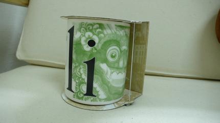 bali city mug